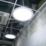 stropní difuzéry - ALLUX 550 Flexi